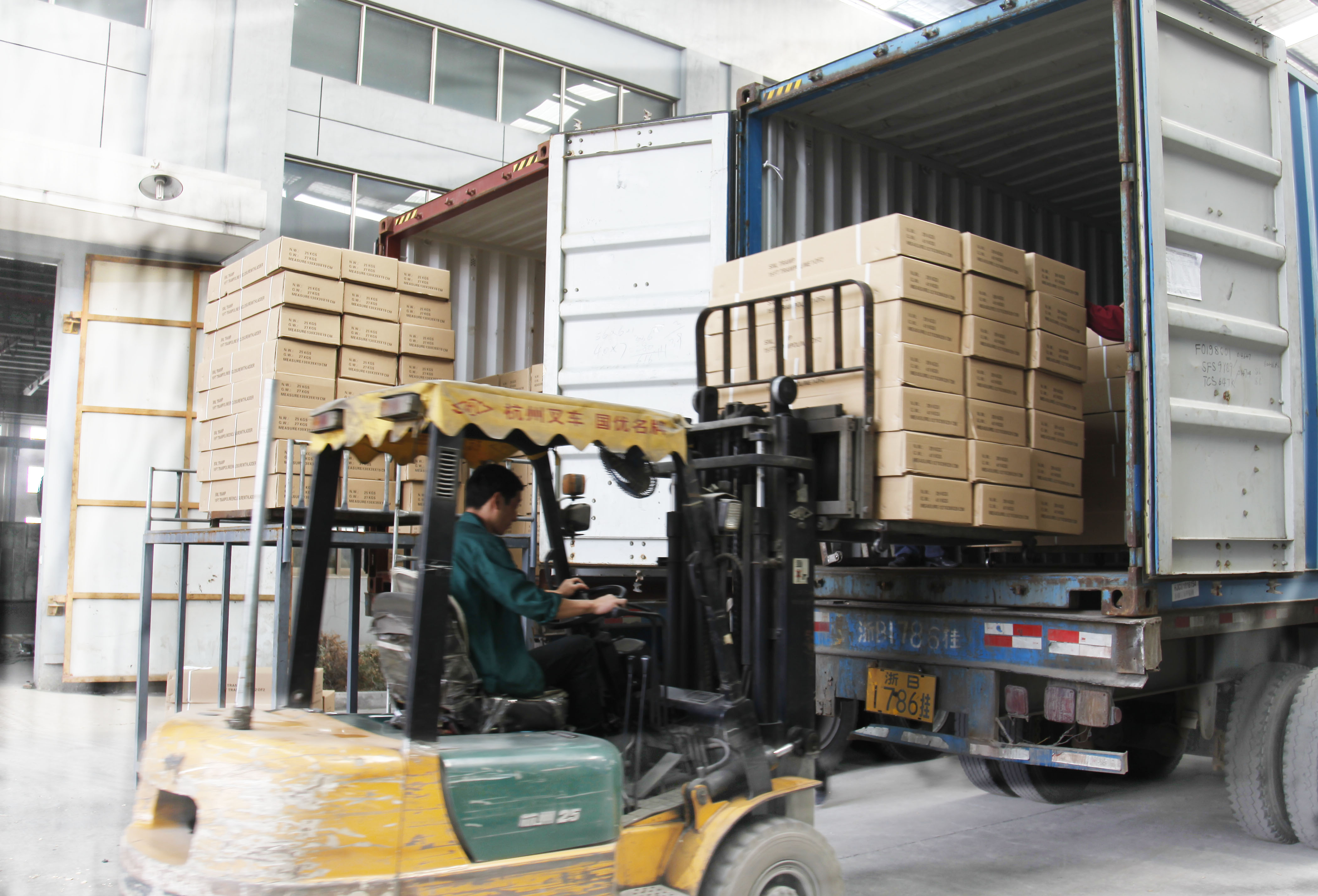 shipping trampoline from China